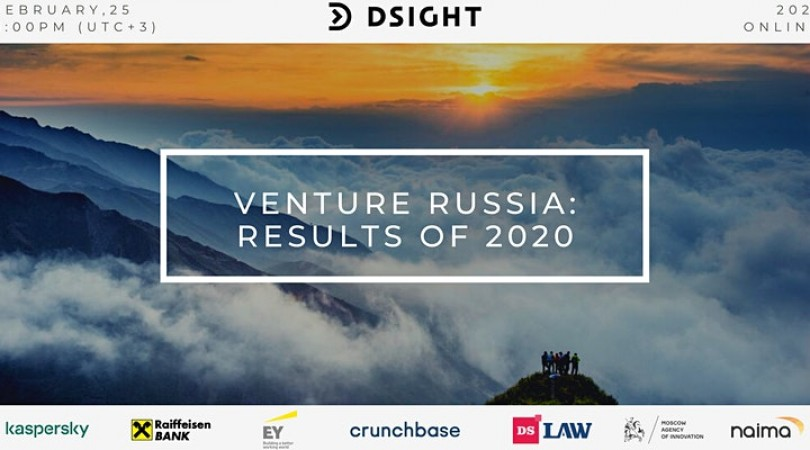 """Dsight hosted an online presentation """"Venture Russia Results of 2020"""""""
