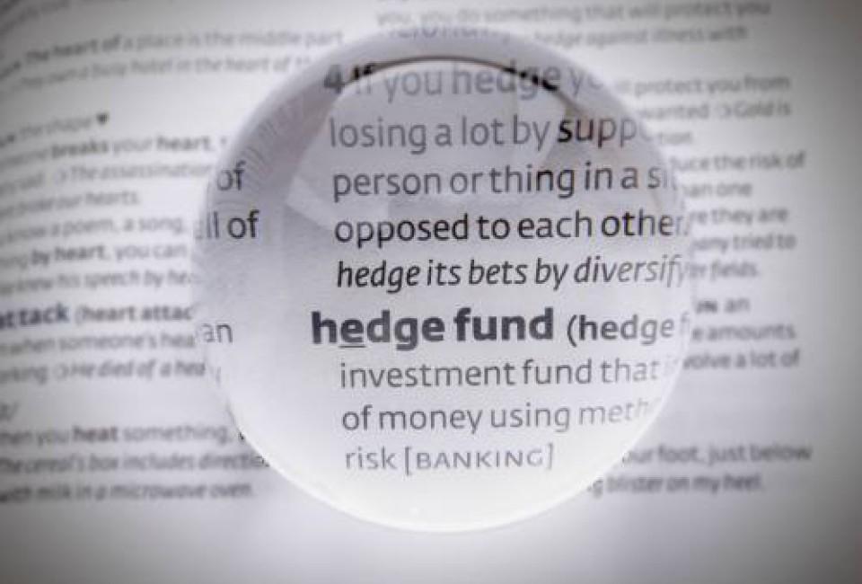 Курс Hedge Fund Fundamentals 20-21 сентября, 2017