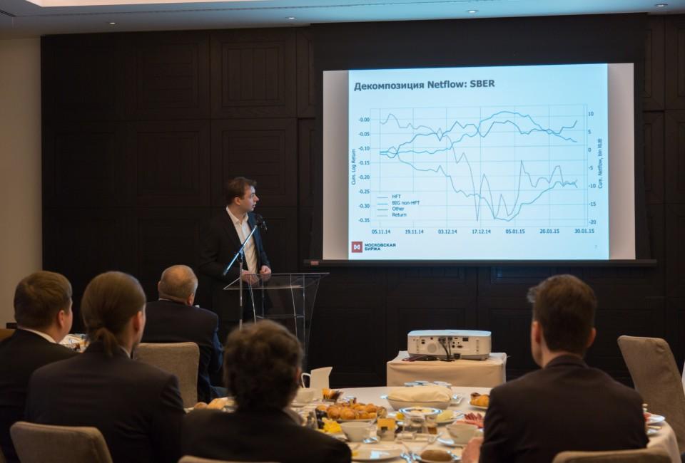 17 января в Four Seasons состоялся бизнес завтрак, организованный НАУРАН и МБ «Инновации» при поддержке Московской Биржи.