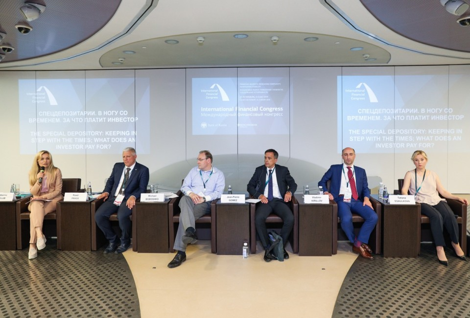 XXVIII Международный финансовый конгресс (МФК-2019)