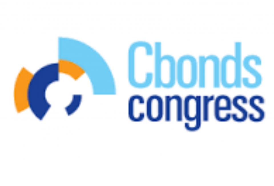 Российский конгресс Private Equity Cbonds