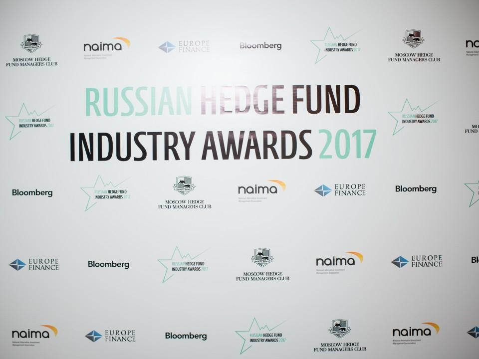 6 апреля прошла Третья ежегодная премия Hedge Fund Industry Awards 2017