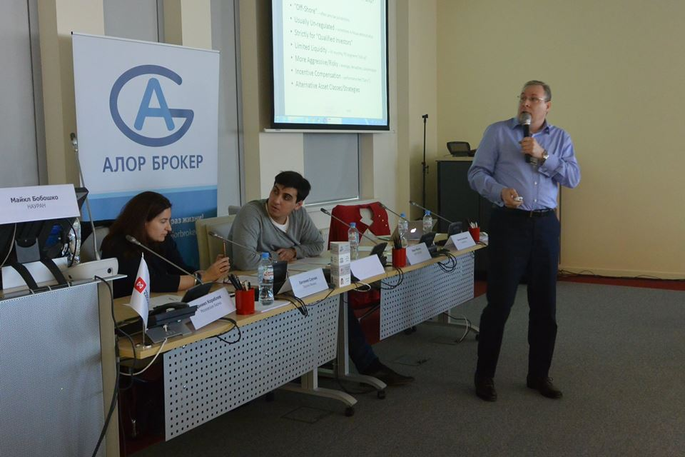 Диалоги-2017 о финансовой карьере для студентов МГИМО - Презентация
